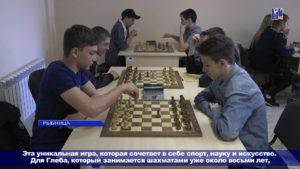 чемпионат и первенство Приднестровья по шахматам