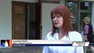 В Рыбницкой больнице начался ремонт