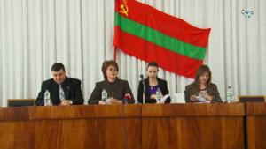 Представители министерств