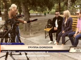 интервью-дорэдос-за кадром
