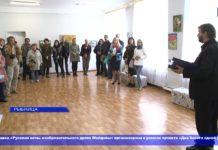 выставка «Русская ветвь изобразительного древа Молдовы»
