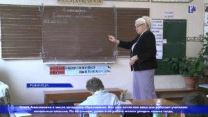 В Рыбнице чествовали учителей
