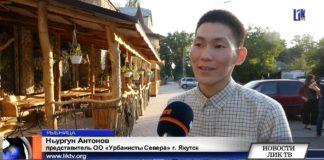 Ньургун Антонов