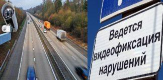 Видеофиксация нарушений ПДД. фото: 1gai.ru