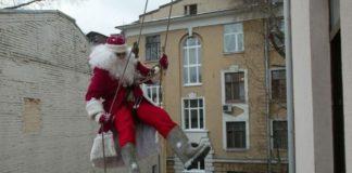 Дед Мороз постучит в окно. Фото: novostipmr.com
