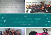 Коллективы ЦОГП РЦК