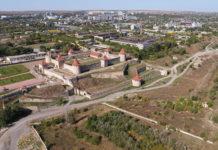 Бендерская крепость будет отреставрирована