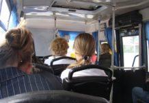 ГАИ проверили техническое состояние автобусов и маршруток. Фото wikipedia.org