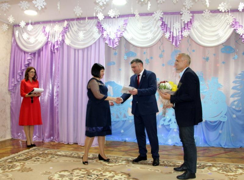 Чествование лучших работников детского сада №1. Фото:rybnitsa.org