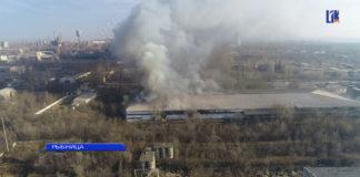 Пожар на нетканой фабрике. Рыбница