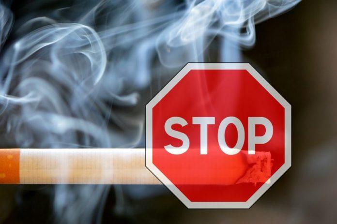 За курение в общественных местах штраф.