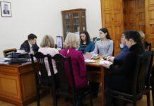 В Министерстве здравоохранения ПМР прошла видеоконференция
