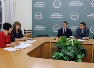 В Приднестровье обсудили ситуацию с распространением коронавируса