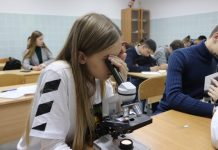 Приднестровские медики стали частью российского научного общества