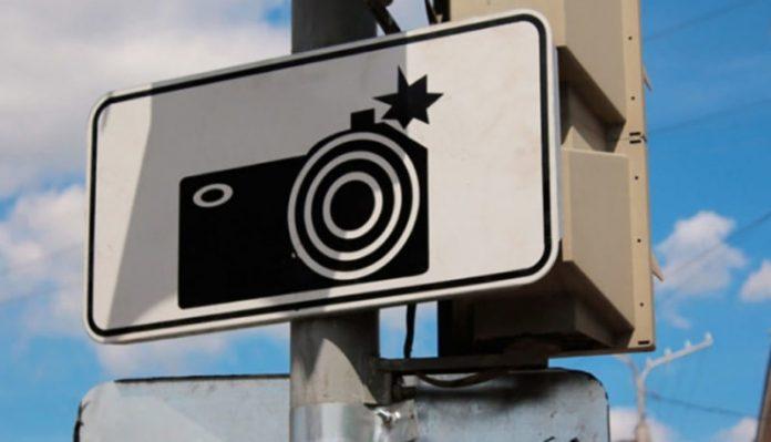 На дорогах Приднестровья ведется фото-и видеонаблюдение