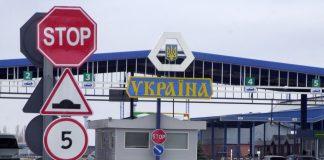 Украина вводит запрет на пересечение границы для автомобилей с приднестровскими номерами