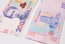 Новые банкноты в Украине