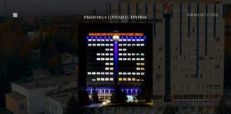 Молдавский металлургический завод отпраздновал 35-летие