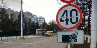 Фото-видеофиксация нарушений ПДД в Приднестровье. Список контролируемых участков дорог увеличился