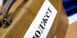 Проект бюджета рассмотрят на общественных слушаниях