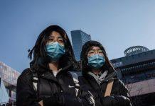 Коронавирус в Китае. Фото: Delo.ua
