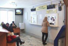 Регистрацию транспортных средств в Приднестровье можно будет осуществлять в режиме «одного окна»