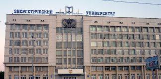 Образование в России по квотам