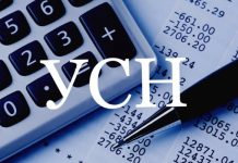 В срок до 1 февраля предприниматели должны предоставить отчетные документы