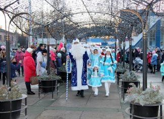 Новогодние каникулы: стартовали праздничные мероприятия