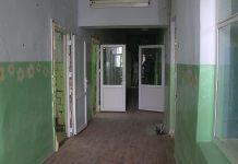 Ремонт инфекционного отделения Рыбницкой ЦРБ
