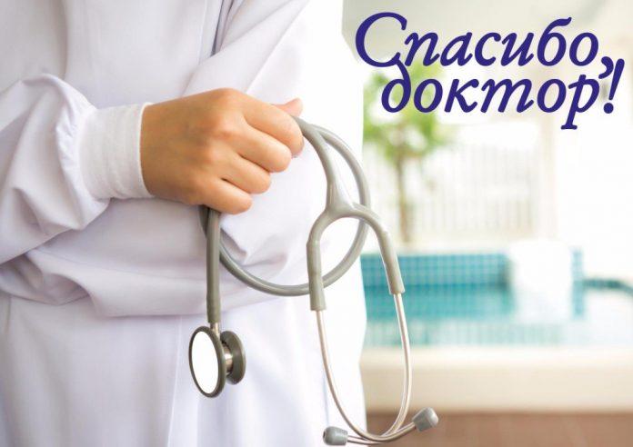 Впервые в Приднестровье стартовал конкурс