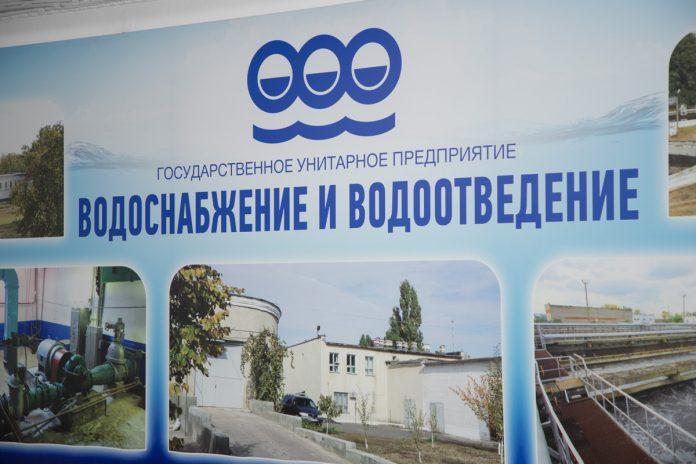 С 1 января 2020 года работникам водоканала увеличили зарплаты. Фото: Новости Приднестровья