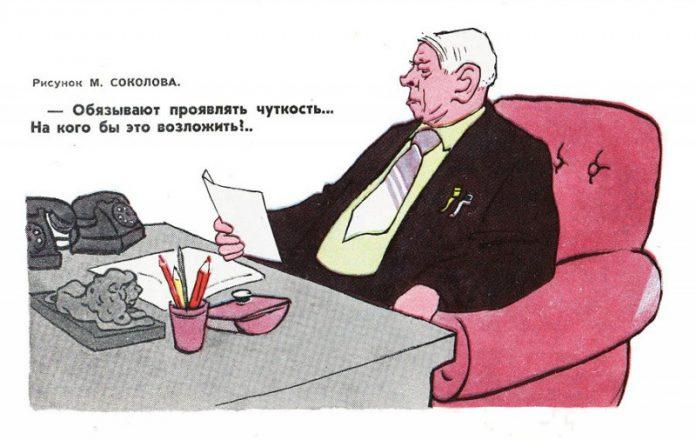 Нерадивых чиновников будут наказывать рублем