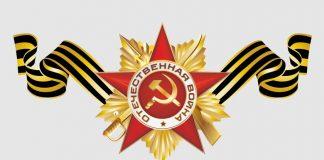 Великая Отечественная война. Фото artleo.com