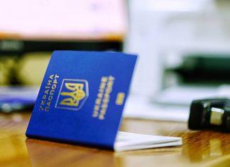 фото: Верещагин Архип. Новые правила пересечения границы начнут действовать с 1 марта