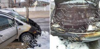 В Рыбнице загорелся автомобиль