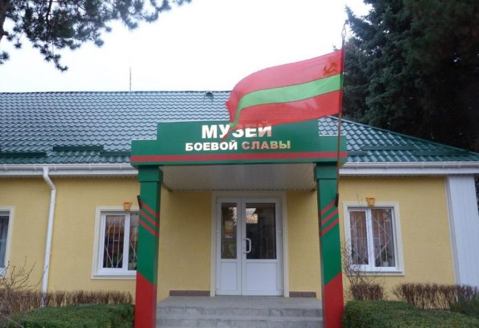 Рыбницкий Музей боевой славы запустил акцию