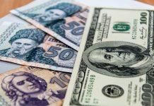 Более 100 млн. долларов получили приднестровцы из-за рубежа