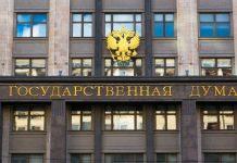 Получить гражданство России станет проще: законопроект принят. Фото: grozny-inform.ru
