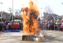 Масленицу в Рыбнице отметят на городской площади