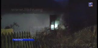 В Рыбнице загорелся частный дом