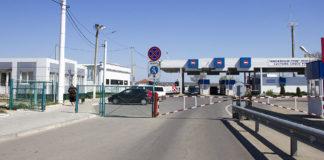 Таможня Кучурган 13 марта может быть закрыта . Фото: sputnik.md