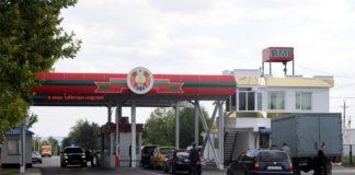 Как работают пункты пропуска на приднестровской границе