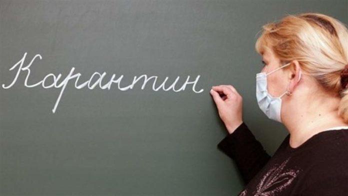 В Молдове могут закрыть школы и детские сады в связи с эпидемией коронавируса нового типа.