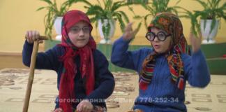 Восьмое марта – сценка в исполнении детей