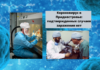 Короновирус в Приднестровье: подтвержденных случаев заражения нет