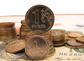 Курс российского рубля укрепляется к доллару и евро.
