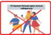В Украине больше двух нельзя собираться