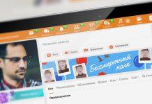 «Бессмертный полк» в формате онлайн в Приднестровье. Фото: insideok.ru