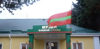 В Рыбнице запускается акция «Стена памяти». Фото: ИА Приднестровья